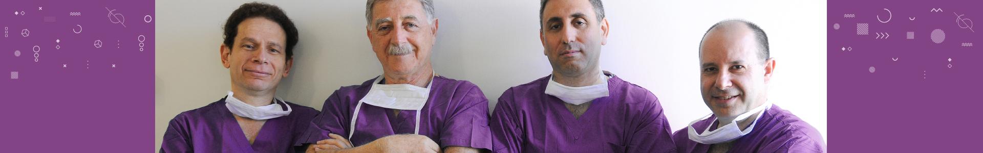 הרופאים המומחים של עין טל הדסה
